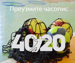 baner_4020